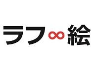 大河原邦男・平野文 生出演「ラフ∞絵」開催直前スペシャルトーク