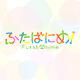 「超可動ガール1/6」「女子かう生」「ノブナガ先生の幼な妻」4話上映会