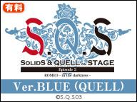 【最速ディレイ放送】「S.Q.S」Episode 3「ROMEO - in the darkness -」【Ver.BLUE (QUELLメイン)】