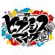 ヒプノシスマイク -Division Rap Meeting- at Veats SHIBUYA #02 (前半)