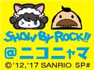 SHOW BY ROCK!!@ニコニャマ 重大発表!!絶対見なきゃソンソン♡だよスペシャル!!