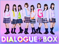 DIALOGUE+BOX vol.3