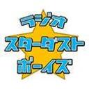 ゲスト:Machico/スターダストボーイズ