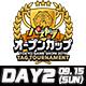 明治アーモンドチョコレート presents パズドラオープンカップ TOKYO GAME SHOW 2019 TAG TOURNAMENT 決勝大会 DAY2(9/15)【TGS2019】