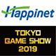 ハピネット ステージ生放送(9/15)【TGS2019】