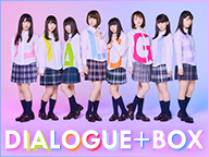 DIALOGUE+BOX vol.4
