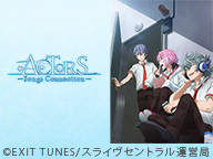 「ACTORS -Songs Connection-」3話上映会