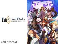 「Fate/Grand Order -絶対魔獣戦線バビロニア-」3話上映会