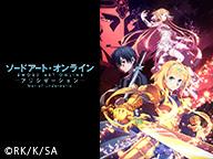 「ソードアート・オンライン アリシゼーション War of Underworld」1話上映会
