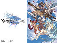 「GRANBLUE FANTASY The Animation Season2」3話上映会