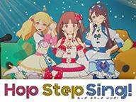 「Hop Step Sing!」ほぷなま!