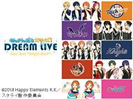 """あんさんぶるスターズ!DREAM LIVE - 2nd Tour """"Bright Star!""""- 大阪公演ノーカット版上映会"""