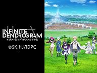 「<Infinite Dendrogram>-インフィニット・デンドログラム-」2話上映会