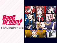 「BanG Dream! 3rd Season」3話上映会