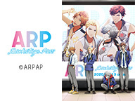 「ARP Backstage Pass」4話上映会