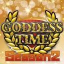 ニコナナ・GODDESS TIME Season2