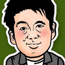 WAGYUMAFIAの限定焼肉セット販売生配信!