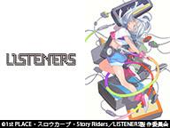 LISTENERS GIG #2