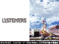 LISTENERS GIG #3