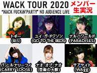 "WACK TOUR 2020 ""WACK FUCKiN'PARTY"" NO AUDiENCE LiVE メンバー生実況"