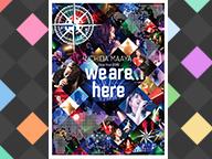 内田真礼 本人生実況『UCHIDA MAAYA Zepp Tour 2019「we are here」』 supported by animelo mix