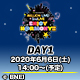 ミリシタ3周年カウントダウン特別企画 ミリオン1st~5thLIVE一挙放送!!!~THE IDOLM@STER MILLION LIVE! 2ndLIVE ENJOY H@RMONY!! DAY1