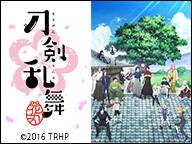 「刀剣乱舞-花丸-」1~8話振り返り上映会