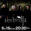 umbrella 今秋リリース!セルフカバー1st Mini Album『アマヤドリ』 解説特番 | V系・ヴィジュアル系ポータルサイト「ViSULOG」