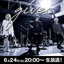 gives 1st Album『帝王切開』リリース記念特番 | V系・ヴィジュアル系ポータルサイト「ViSULOG」