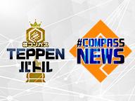 #コンパスニュース& TEPPENバトル 7月シーズン大会決勝トーナメント
