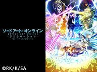 「ソードアート・オンライン アリシゼーション War of Underworld」23話上映会