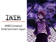 「serial experiments lain」全13話一挙放送