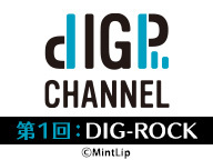 DIGP CHANNEL 第1回 supported by animelo mix