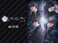 「恋とプロデューサー~EVOL×LOVE~」5話上映会