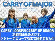 CARRY LOOSEのCARRY OF MAJOR 24時間まるみえです。メジャーデビューするまで帰れません!!!
