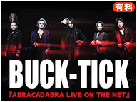 【BUCK-TICK】無観客生配信ライブ『ABRACADABRA LIVE ON THE NET』