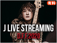 J LIVE STREAMING Dessert Flame Frequency 2020