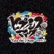 『ヒプノシスマイク-Division Rap Battle-』Rule the Stage -track.1- 【本編】+【ヒプステ初特番】上映会