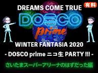 DREAMS COME TRUE WINTER FANTASIA 2020 - DOSCO prime ニコ生 PARTY !!! - さいたまスーパーアリーナのはずだった編