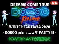 DREAMS COME TRUE WINTER FANTASIA 2020 - DOSCO prime ニコ生 PARTY !!! - POWER PLANT会員限定だ