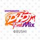 「D4DJ First Mix」1話上映会