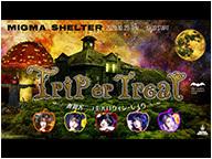 MIGMA SHELTER 無観客ニコ生ハロウィン・レイヴ 「Trip or Treat」