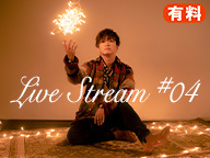 【無観客配信LIVE】AKi 2020 「Live Stream #04 -Unplugged:Vol.Holy Night-」