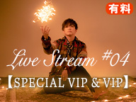 【無観客配信LIVE】AKi 2020 「Live Stream #04 -Unplugged:Vol.Holy Night-」【SPECIAL VIP & VIP】