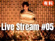 【無観客配信LIVE】AKi 2020 「Live Stream #05 -Rare Tracks-」