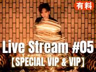 【無観客配信LIVE】AKi 2020 「Live Stream #05 -Rare Tracks-」【SPECIAL VIP & VIP】