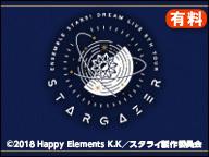 """あんさんぶるスターズ!DREAM LIVE -5th Tour """"Stargazer""""- ver.ALBA【幕張4/29(木・祝)9:00】"""