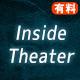 Inside Theater オンラインパパラッチ 新郎失踪の真相を暴き出せ@オンラインリアル脱出ゲームサマーフェス【9/20】