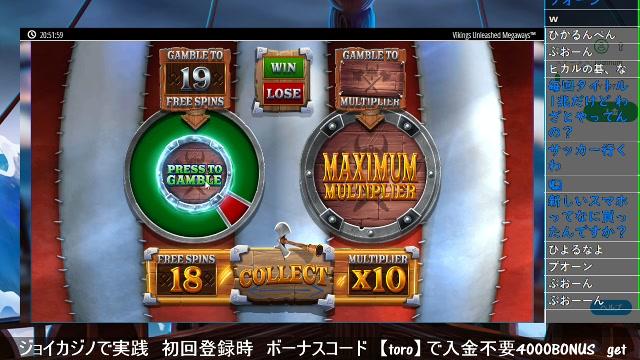 Real money australia online casino games
