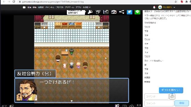 live2.nicovideo.jp